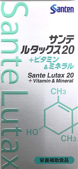 ルタックス20+ビタミン&ミネラル